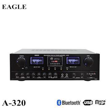 EAGLE 專業級2CH卡拉OK擴大機A-320藍芽版