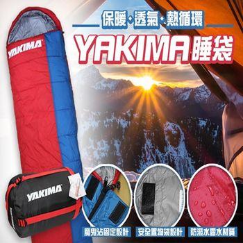 美國YAKIMA保暖睡袋/保暖透氣熱循環