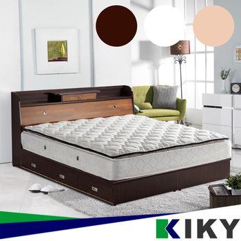 【KIKY】耐特木色收納抽屜床底雙人5尺-三色可選