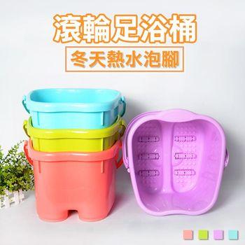 按摩舒壓泡腳足浴桶粉色系HJ-FB01