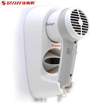 【達新】掛壁式吹風機 TS-1399