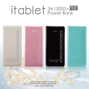 doocoo itablet 15000mah 超薄行動電源(額定容量8400mAh)