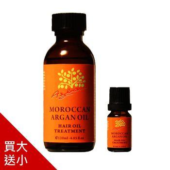 AZBANE摩洛哥堅果油修護亮采順髮油