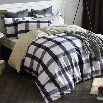 英國Abelia《時尚主義》加大四件式被套床包組