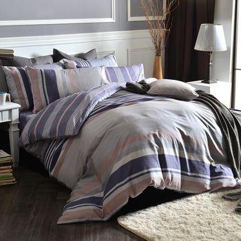 英國Abelia《紳士風範》單人純棉三件式被套床包組