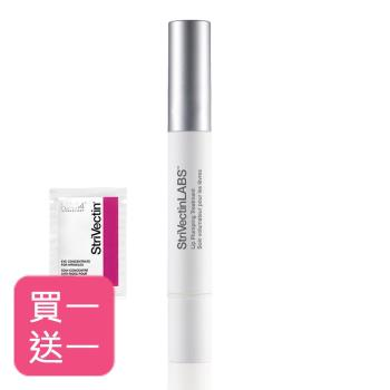 StriVectin 皺效奇蹟 皺效極緻修護潤唇精華3.8ml(贈皺效眼霜1ml)