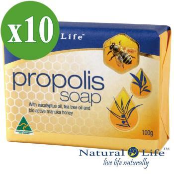 澳洲Natural Life蜂膠深層淨化潔膚皂年節特惠組(100gX10入)