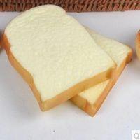 [協貿國際]   仿真方片麵包吐司