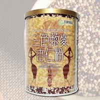 元豪食品 三色藜麥杏仁粉400g