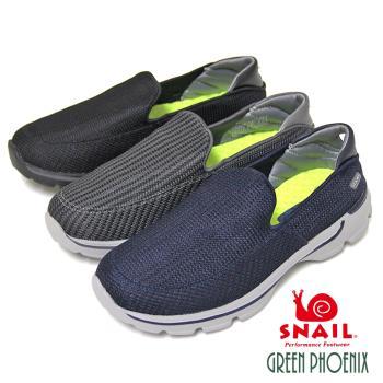 SNAIL蝸牛_合型針織休閒瑜珈型軟墊輕量健走男鞋(男鞋)T43-11608