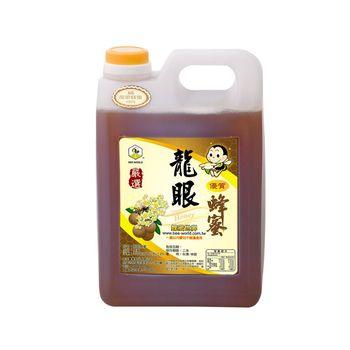 蜂蜜世界 龍眼蜂蜜3000g(贈130g *3入)