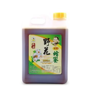 【蜂蜜世界】野花蜂蜜3000g