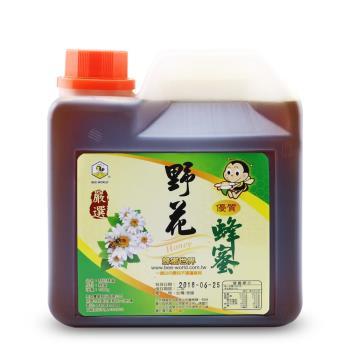 【蜂蜜世界】野花蜂蜜1500g