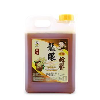 【蜂蜜世界】龍眼蜂蜜3000g