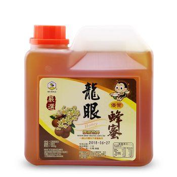 蜂蜜世界 龍眼蜂蜜1500g