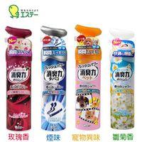 日本 愛詩庭雞仔牌 浴香消臭除菌兩用噴劑280ML