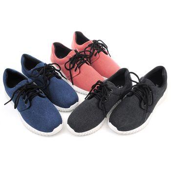【101大尺碼女鞋】MIT素色帆布輕量休閒鞋情侶鞋♥黑色/紅色/藍色♥LNKK-AG