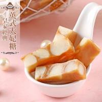 愛上新鮮 皇家經典英式太妃糖 x6盒(200g/盒)