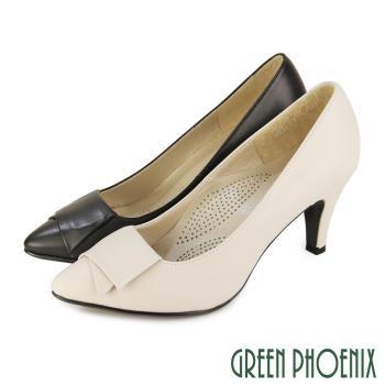 【GREEN PHOENIX】素雅典藏幾何圖形全真皮尖頭高跟鞋-黑色、米色