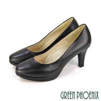 GREEN PHOENIX 百搭素色真皮高跟鞋U23-20506