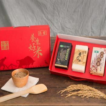 名優-花蓮養生米禮盒組(黑米1包+紅米1包+香Q米1包)