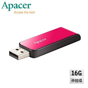 Apacer宇瞻 AH334 16GB 銀河特快車 隨身碟 二入組