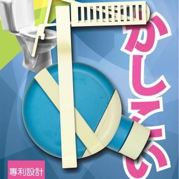 【泉發牌】輕鬆香馬桶清潔器 5入