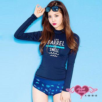 天使霓裳  泳衣 湛藍海岸 兩件式長袖防曬水母衣(深藍M~XL) KP8066