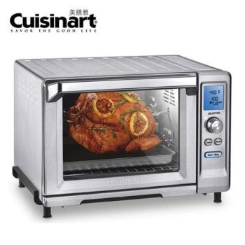 Cuisinart美膳雅 22L微電腦不銹鋼旋風式烤箱 TOB-200TW