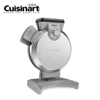 【美國Cuisinart】美膳雅直立式鬆餅機(WAF-V100TW)