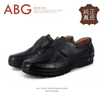 【ABG】純正真皮.魔鬼氈休閒皮鞋 (717-1680D)