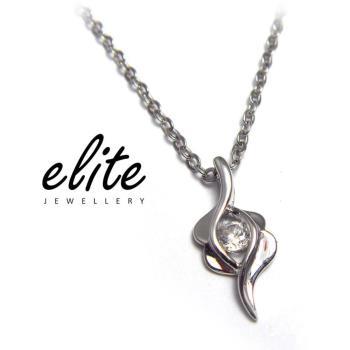 【Elite 伊麗珠寶】925純銀項鍊 八心八箭美鑽系列 - 優雅曲線