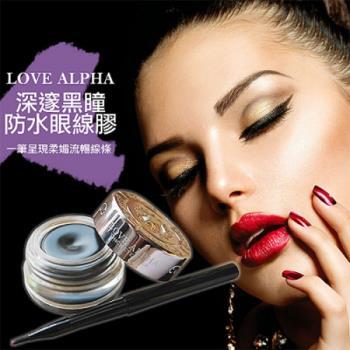【Love Alpha】深邃黑瞳防水眼線膠(黑)