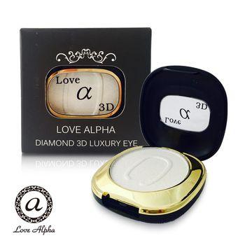【Love Alpha】璀璨魅眼3D單色眼影