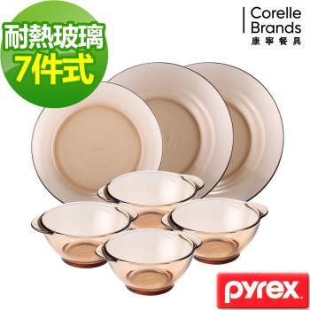 【美國康寧CORELLE】Pyrex耐熱7件式餐盤組(G01)