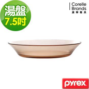 任-【美國康寧CORELLE】晶彩透明7.5吋湯盤