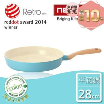 NEOFLAM韓國Retro系列陶瓷不沾平底鍋28cm薄荷色