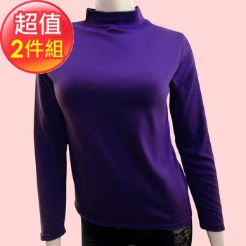 【蘇菲娜】超彈力半高領顯瘦美體衛生衣兩件組(LD-599)