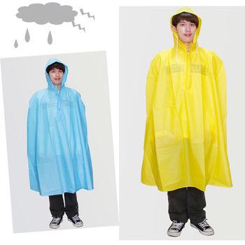 omax自行車專用雨衣-2入