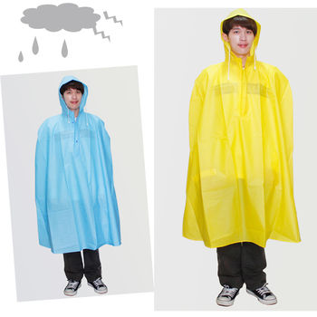 omax自行車專用雨衣-1入