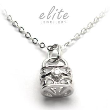 【Elite 伊麗珠寶】925純銀項鍊 八心八箭美鑽系列 - 鎖住愛情