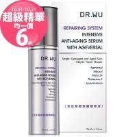 任-DR.WU 多肽緊緻修護精華液