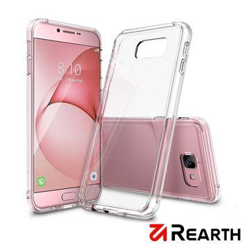 Rearth 三星 Galaxy A8-2016 (Ringke Fusion) 高質感保護殼(透明)