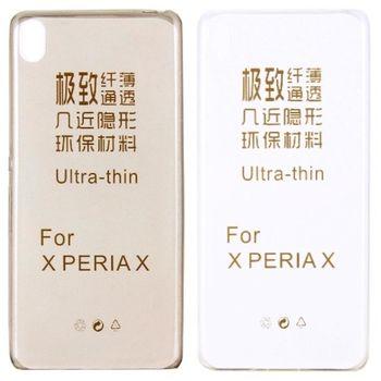 SONY Xperia X / PS10 極薄隱形保護套◆買一送一不挑色◆