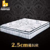 ASSARI-尊爵2.5cm備長炭天絲竹炭強化側邊獨立筒床墊(雙人5尺)