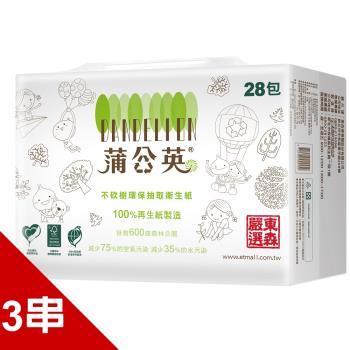 【蒲公英】環保衛生紙150抽x84包(東森聯名款)