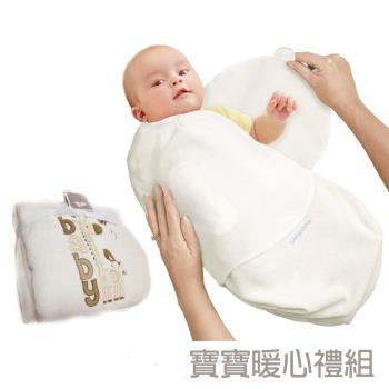 【Summer Infant + just born】冬日寶寶暖心禮組-包巾+毯子(多款任選)