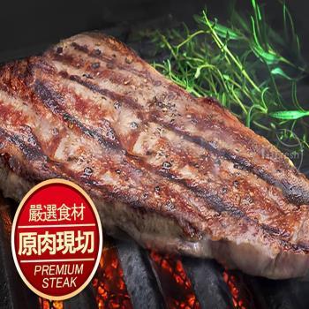 愛上新鮮-美國藍帶特級紐約客牛排10包