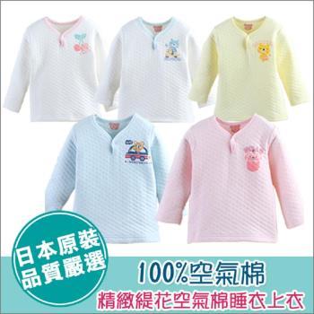 【日本熱銷秋冬必備】保暖內搭長袖空氣棉上衣-2件入