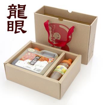 【蜂蜜世界】嚴選龍眼蜂蜜1750g精緻禮盒